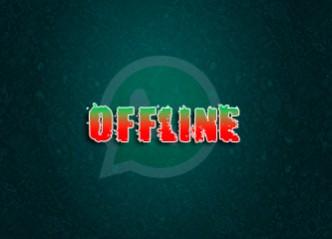 logo-offline