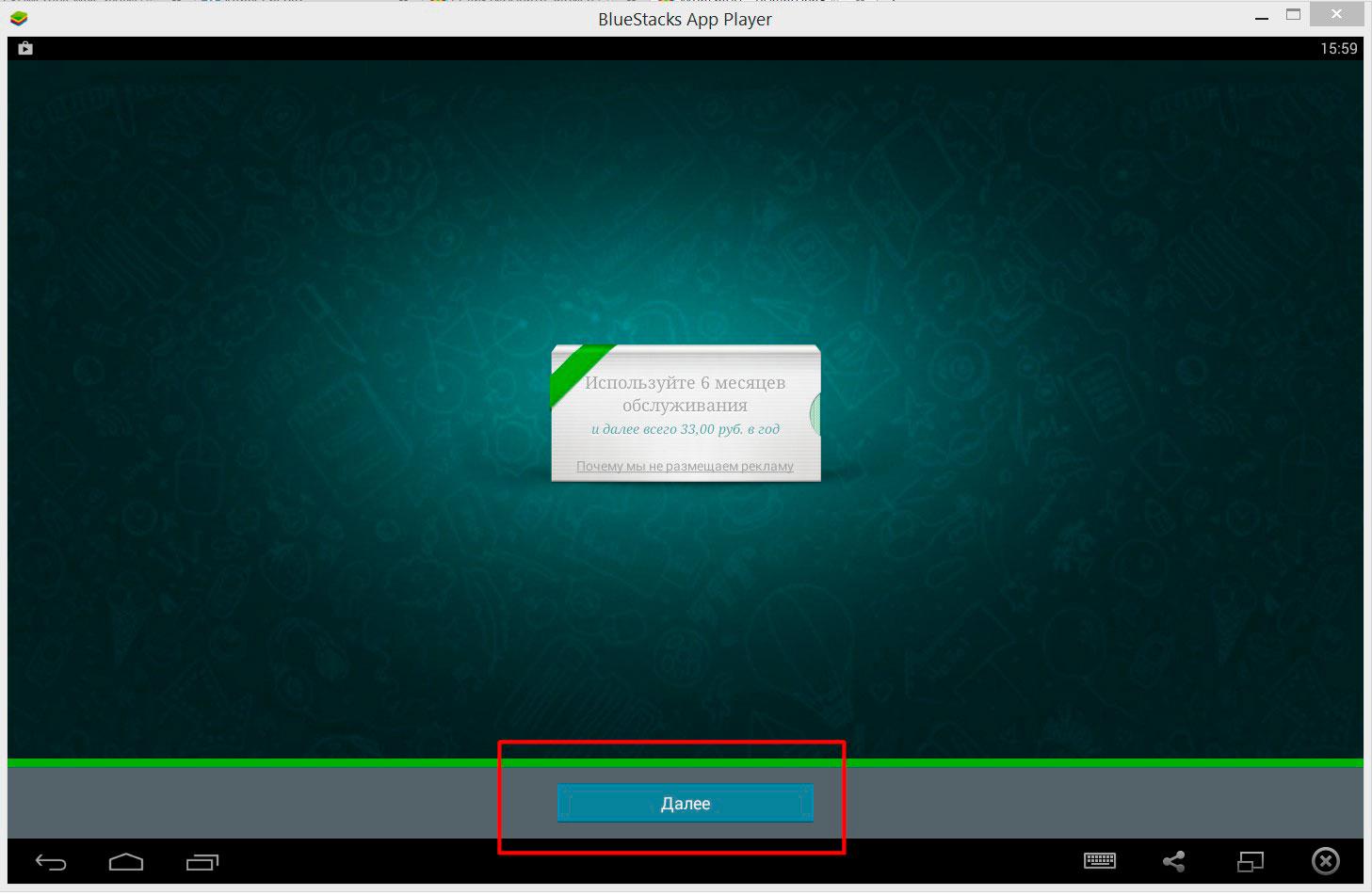 How to install whatsapp on windows 7 64 bit pc youtube.