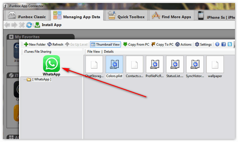 Установка WhatsApp через iFunBox