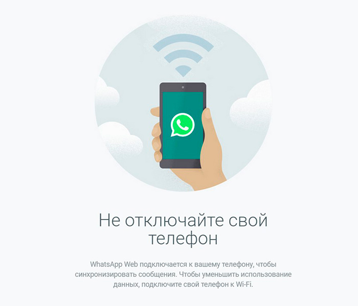 WhatsApp-web-dlya-mac-os