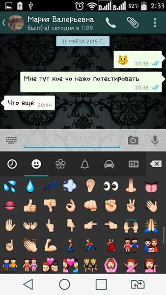 смайлики для whatsapp: