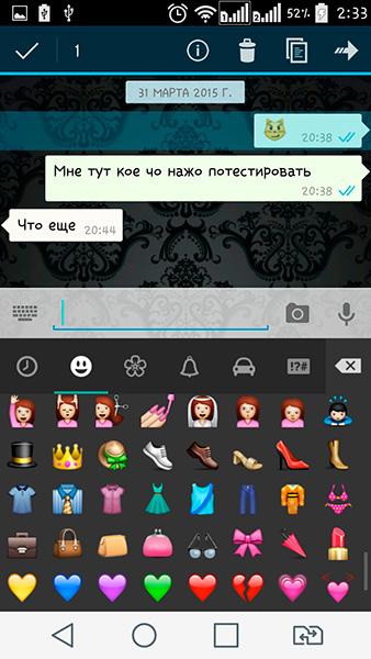 eroticheskie-smayli-dlya-whatsapp