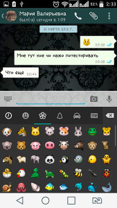 smiles-whatsapp-2