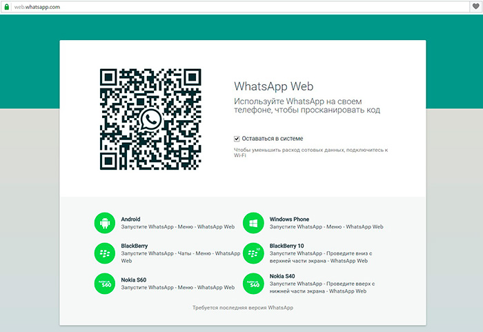 whatsapp-for-Linux