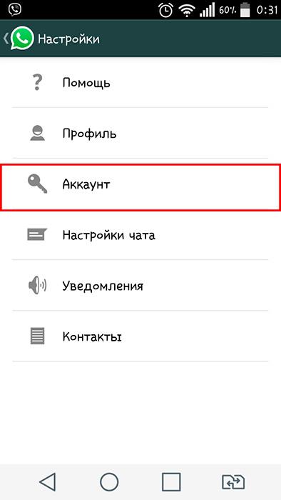 вотс ап платный или нет img-1