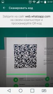 scan-q-whatsapp