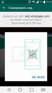 scan-q-whatsapp.2