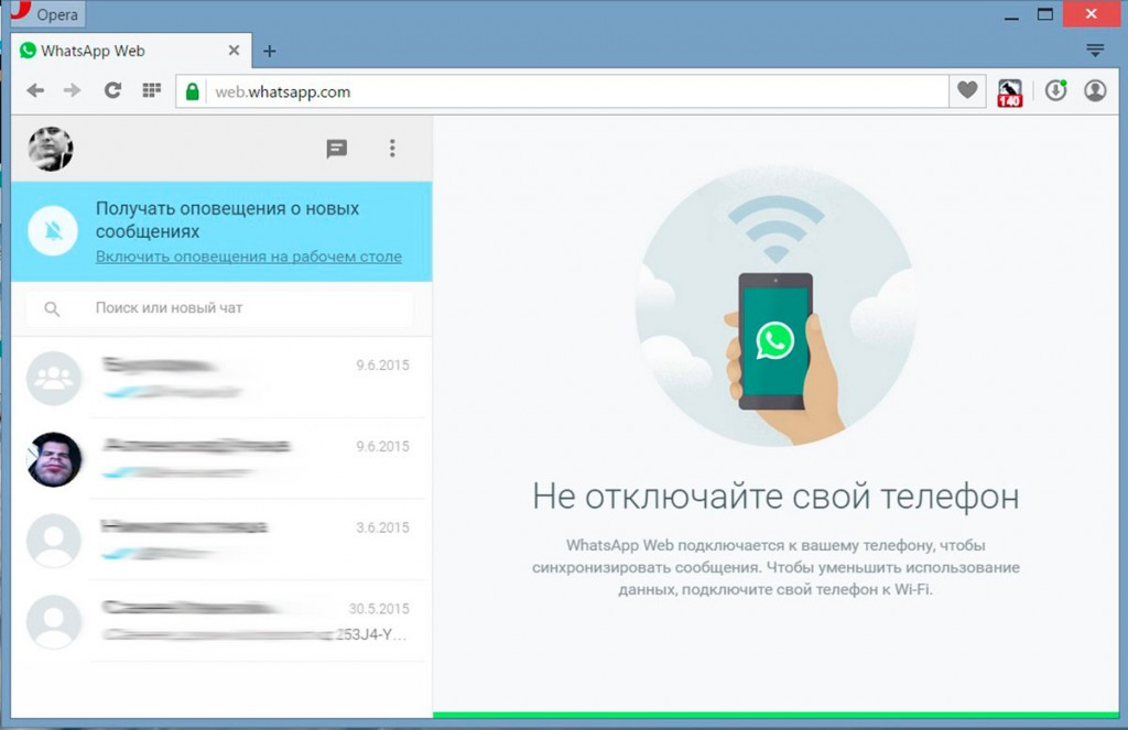 web-whatsapp-slya-windows-8