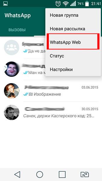 Сайта для официального с whatsapp 10 windows