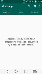 whatsapp-help (1)