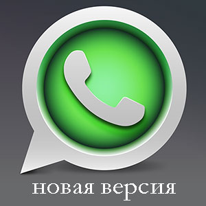novaya-versia-logo