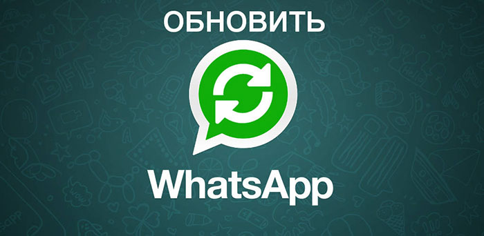 obnovit-whatsapp