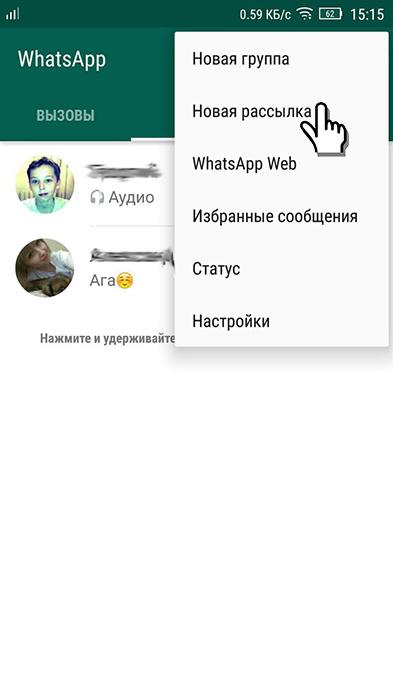 rassylka1