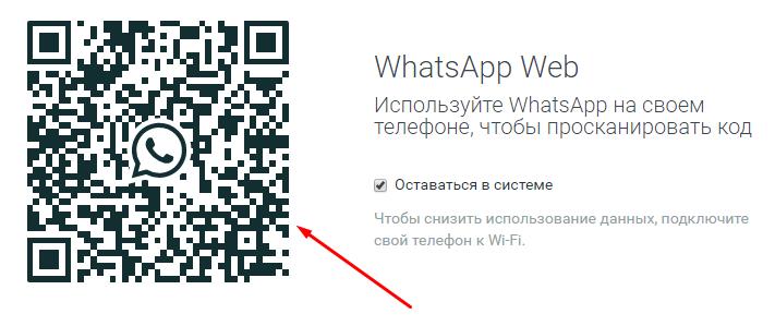 web-kod