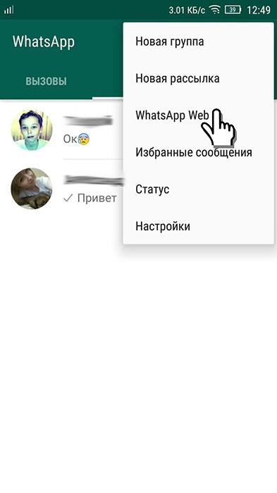 web-tel1