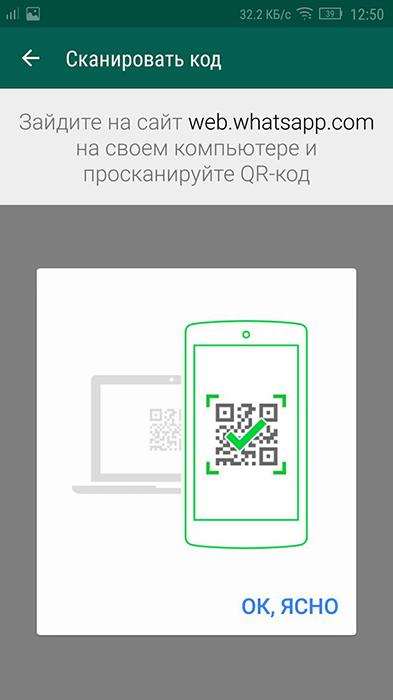 web-tel2