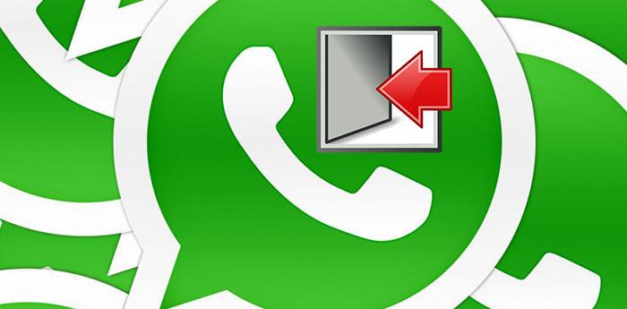 Как Выйти Из Whatsapp - фото 7