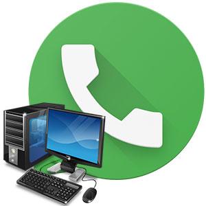 whatsapp-na-pk-logo