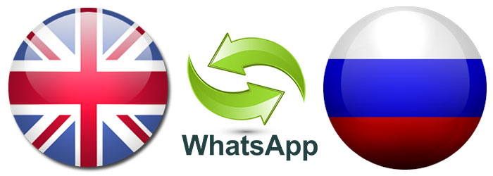 whatsapp-perevod