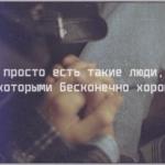 Сохранить изображение на телефон