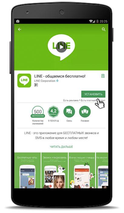 Программы аналоги Whatsapp