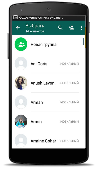 Как перенести переписку WhatsApp на другой телефон