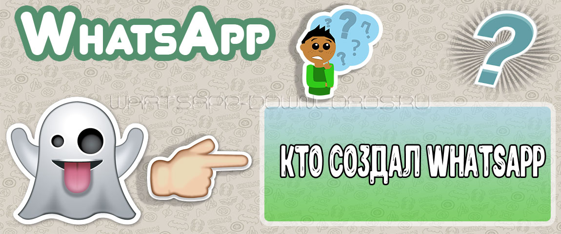 создать whatsapp