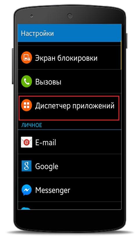 Что делать, если не приходят уведомления и сообщения WhatsApp на Android.