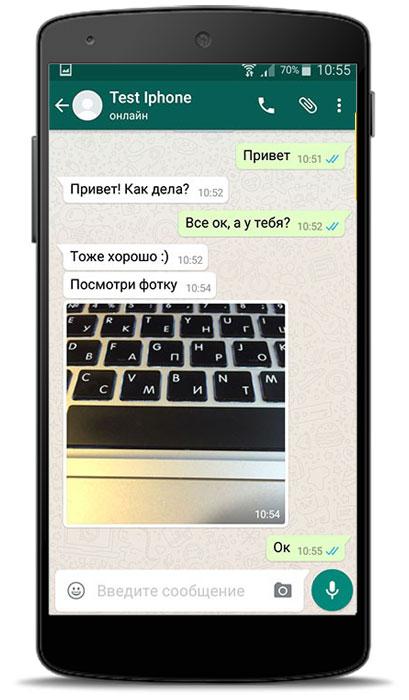 как перехватывать сообщения whatsapp