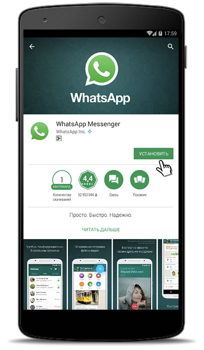 Восстановить чаты Whatsapp
