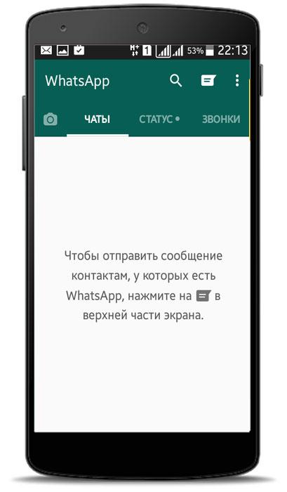 beeline whatsapp служба поддержки абонентов